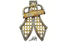 زیارت هفت حدیث امام رضا(علیهالسلام) + ترجمه + دانلود