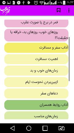 qamaraqrab96.3