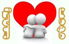 مودت و رحمت، دو رکن پایداری زندگی زناشویی