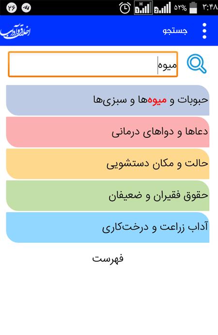 sabk3